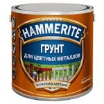 Hammerite Special Metals Primer Грунт для металлических поверхностей из цветных металлов и сплавов