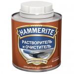 Растворитель и очиститель краски Hammerite