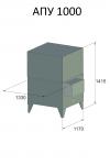 АПУ 1000 Установка для автоматической мойки деталей