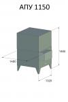 АПУ 1150 Установка для автоматической мойки деталей