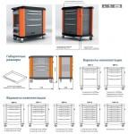Тележки инструментальные Toollbox Premium